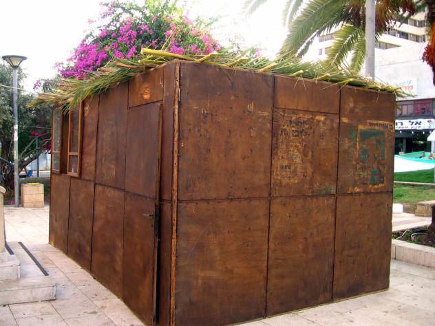 Przykład szałasu wzniesionego na Święto Namiotu wIzraelu. Fot. Flickr/RonAlmog