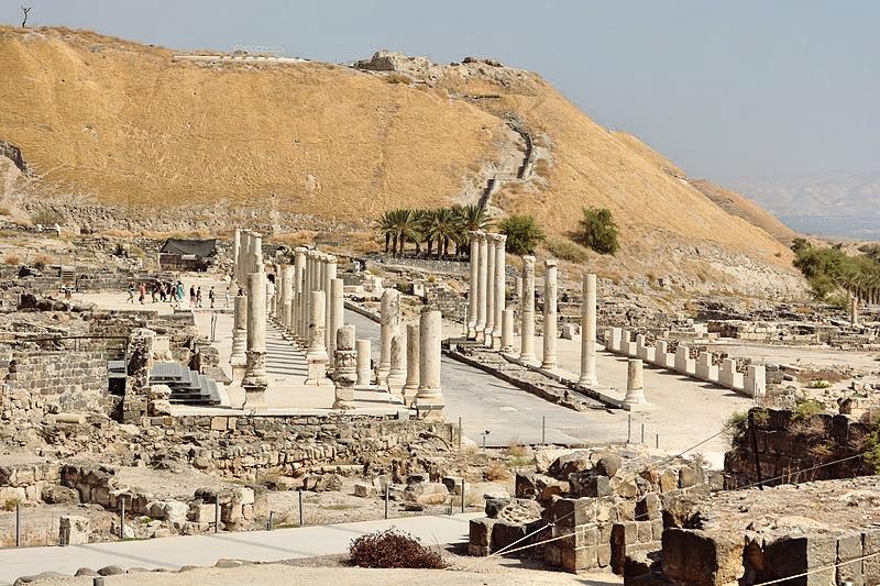 Park archeologiczny