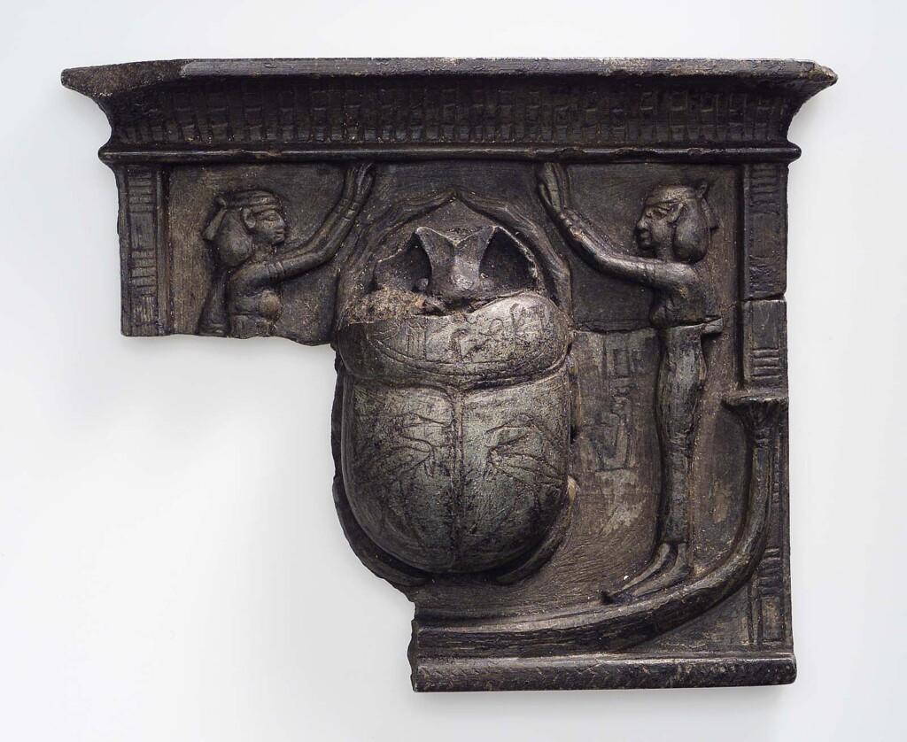 Pektorał ze Skarabeuszem serca, Museum of Fine Arts of Boston