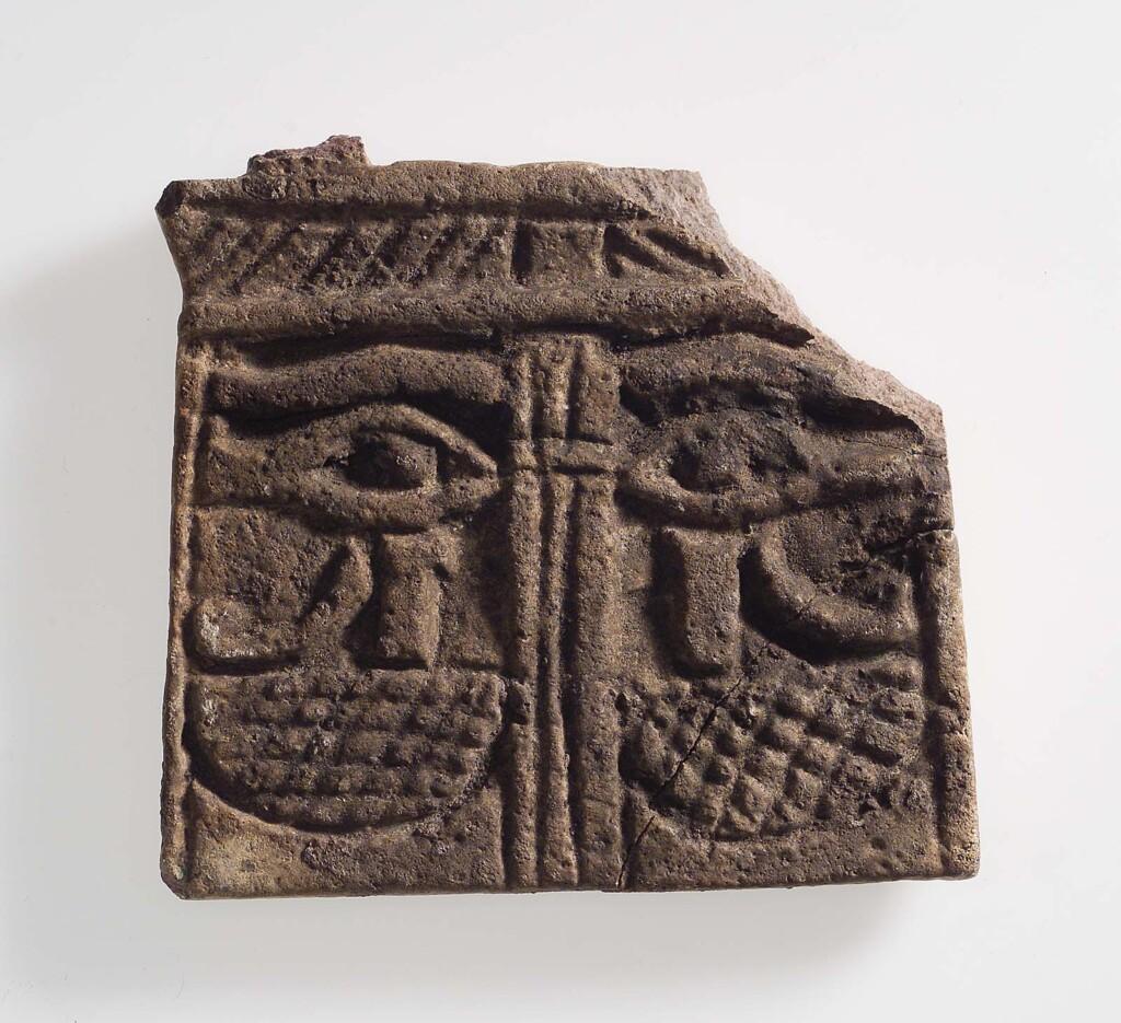 8.Pektorał zoczami Horusa, Museum of Fine Arts of Boston