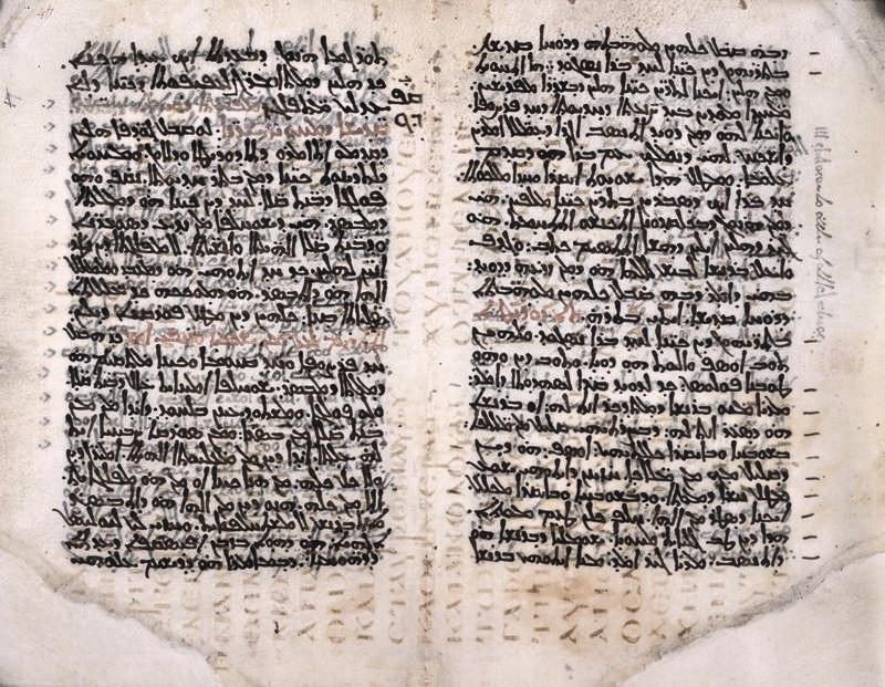 """Palimpsest to rękopis spisany na używanym już wcześniej materiale piśmiennym, zktórego usunięto poprzedni tekst. Termin ten pochodzi ze starożytnej greki, od wyrazu παλίμψηστον (palimpseston), gdzie πάλιν palin – """"ponownie"""" iψάω psao – """"ścieram"""". Najczęściej odnosi się do kosztownego materiału, jakim jest pergamin. Na zdjęciu: Codex Nitriensis – palimpsest ztekstem syryjskim zVI iXII wieku"""