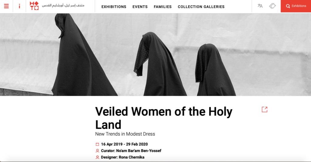 Zrzut ekranu ze strony muzeum