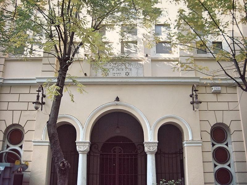 Synagoga wSalonikach, fot. NYC2TLV / Wikimedia