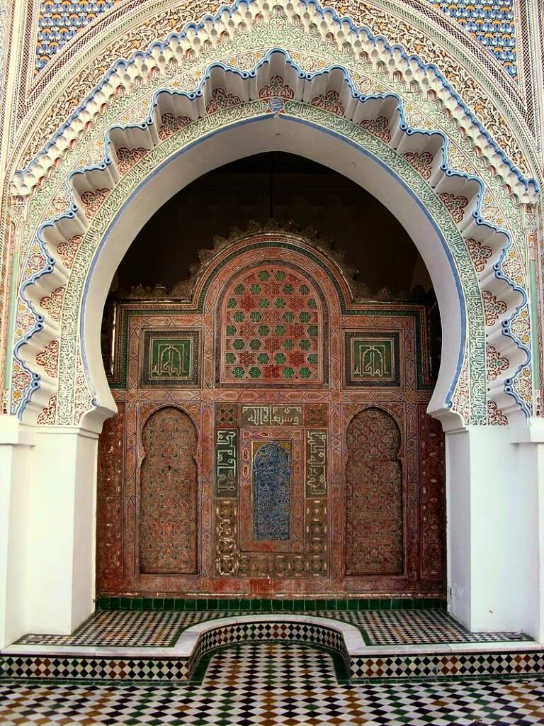 Al Karaouine, fot. Anderson sady / Wikimedia