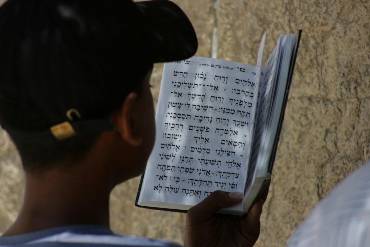 """Pojęcie """"Żyd""""jest trudne do zdefiniowania"""