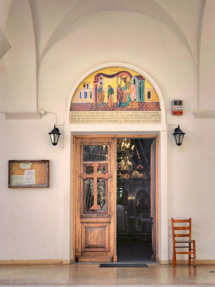Kościółek wParos
