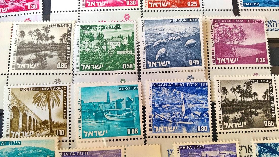 Krajobrazy Izraela – seria znaczków pocztowych wydawana wlatach siedemdziesiątych XX wieku